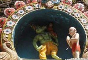 Kroda-Narasimha